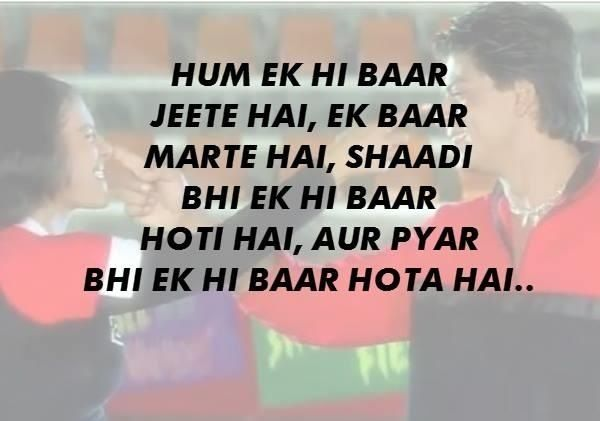 One of the famous dialogues from the movie #kuchkuchhotahai .....