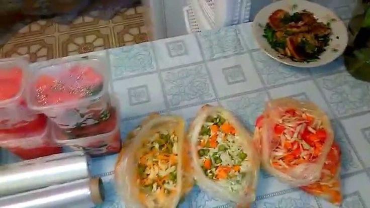 Овощное рагу, замораживаем овощи на зиму, морозим помидоры на зиму, замо...