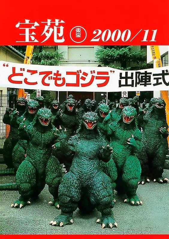 Oh no . . . Godzilla's here, and he brought friends!