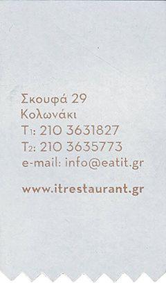 it restaurant
