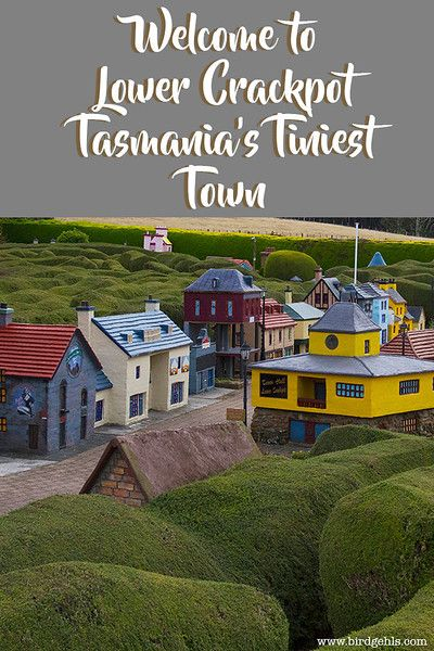 Inside the world's largest maze complex, lies the village of Lower Crackpot - the tiniest in Tasmania, Australia. Learn more about this wonderful place here.