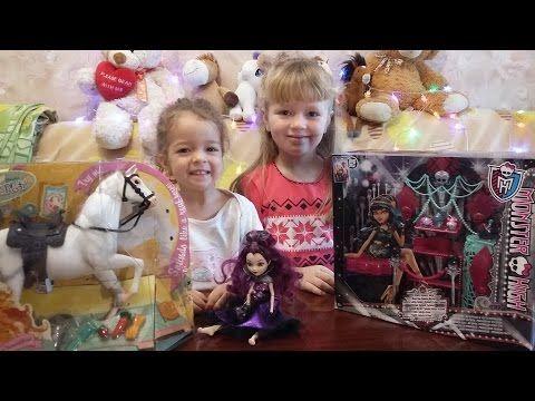 """Запоздалые новогодние подарки! Monster High из серии """"Свет, камера, мотор!"""", HorsePlay - YouTube"""