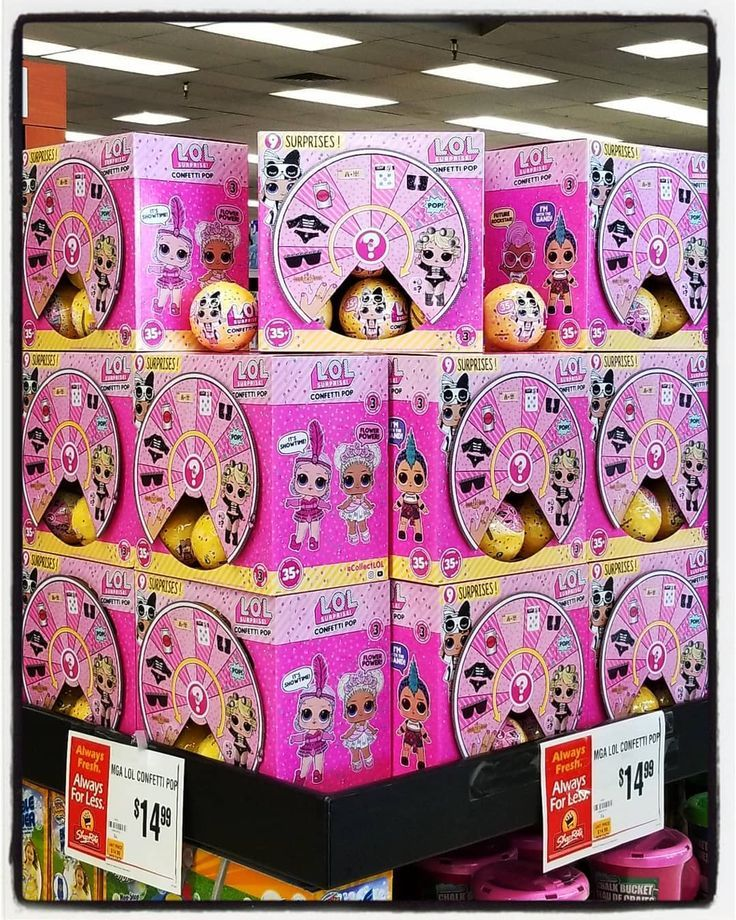 Found 1 Billion Series 3 Wave 2 L O L Surprise Confetti Pop Collectibles At Shoprite Watchun Monster High Birthday Party Lol Dolls American Girl Doll House