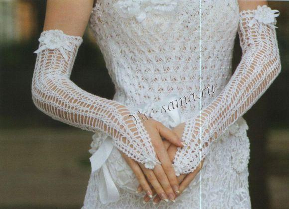 Свадебные перчатки крючком, фото