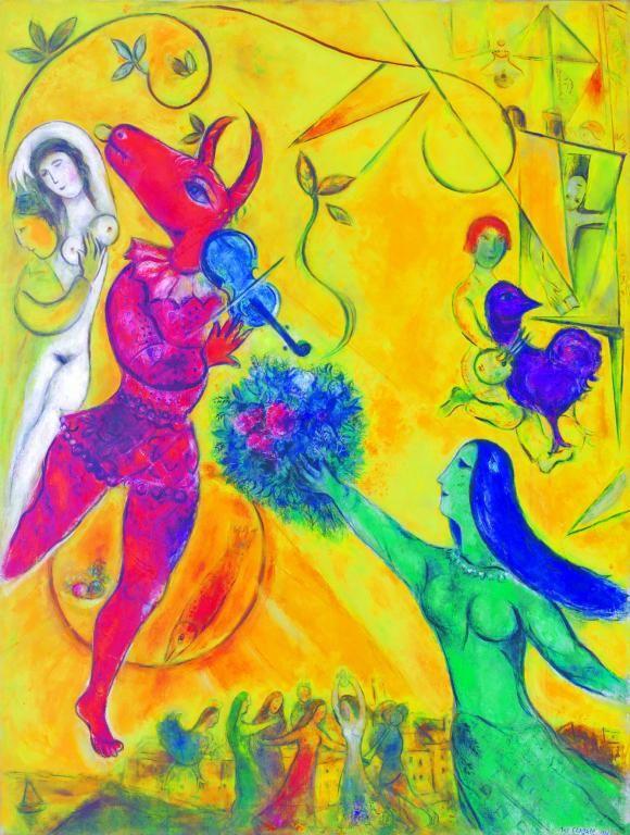 La Danse | by Marc Chagall