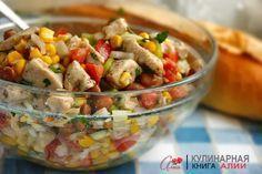 """"""" Очень нравится этот рецепт салата. Такой салат можно подать, как отдельное блюдо. Вся прелесть в салате, он без майонеза. Под..."""