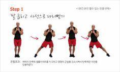 VillaApp studio :: [웰빙뉴스 61] 빅죠 150kg 감량시킨 비법, 숀리 다이어트 식단 공개!