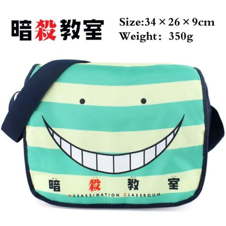 Faddish Brand Unisex PU Leather Colorful Printing Tokyo Ghoul/One Punch Man/Naruto Janpanese Cosplay Shoulder bag School Bags