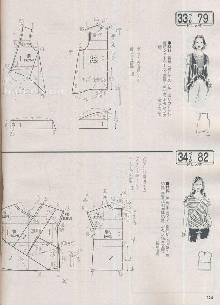 Lady Boutique №5 2013 贵夫人 (3) - 紫苏的日志 - 网易博客