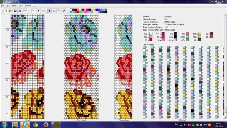 Узоры для вязанных жгутиков-шнуриков 14 | biser.info - всё о бисере и бисерном творчестве - 20 around
