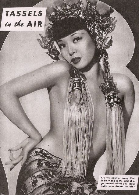 performer Jadin Wong, 1950s