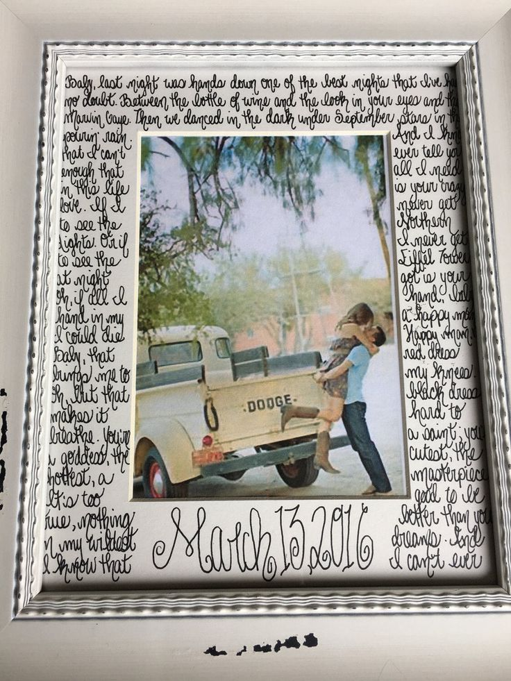 Anniversary Gift, Personalized, for Husband, Wife, Newlyweds. Song Lyrics Art for First Dance. Thomas Rhett Happy Man or Any Song. Photo Mat