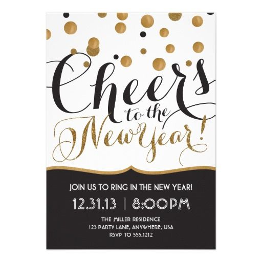 New Year's Eve Party Invitation