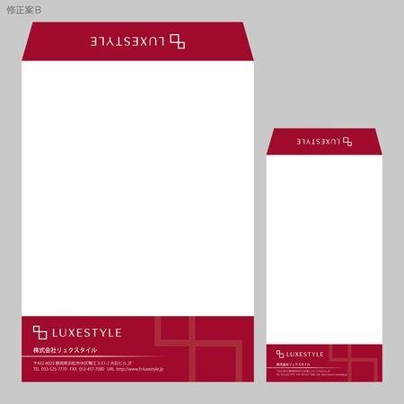 「既存のロゴを使ってお洒落な封筒デザイン制作(角2封筒&長3封筒)」へのhouse_1122さんの提案(No.3)
