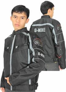 Jaket biker kebanyakan dari bahan kulit, warnanya juga kebanyakan warna gelap.