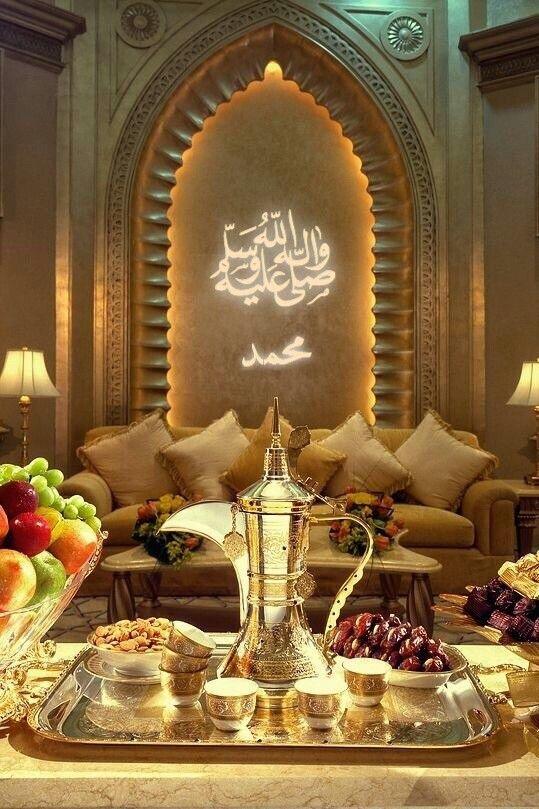 Arabic DecorMoroccan InteriorsMoroccan ...