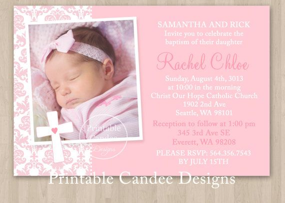 Pink Damask Baptism or Christening Invitation Custom Printable on Etsy, $10.00