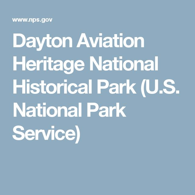 Dayton Aviation Heritage National Historical Park (U.S. National Park Service)