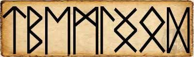 Runas - Tir - Alfabeto Futhorc anglosajón tercer  Aett