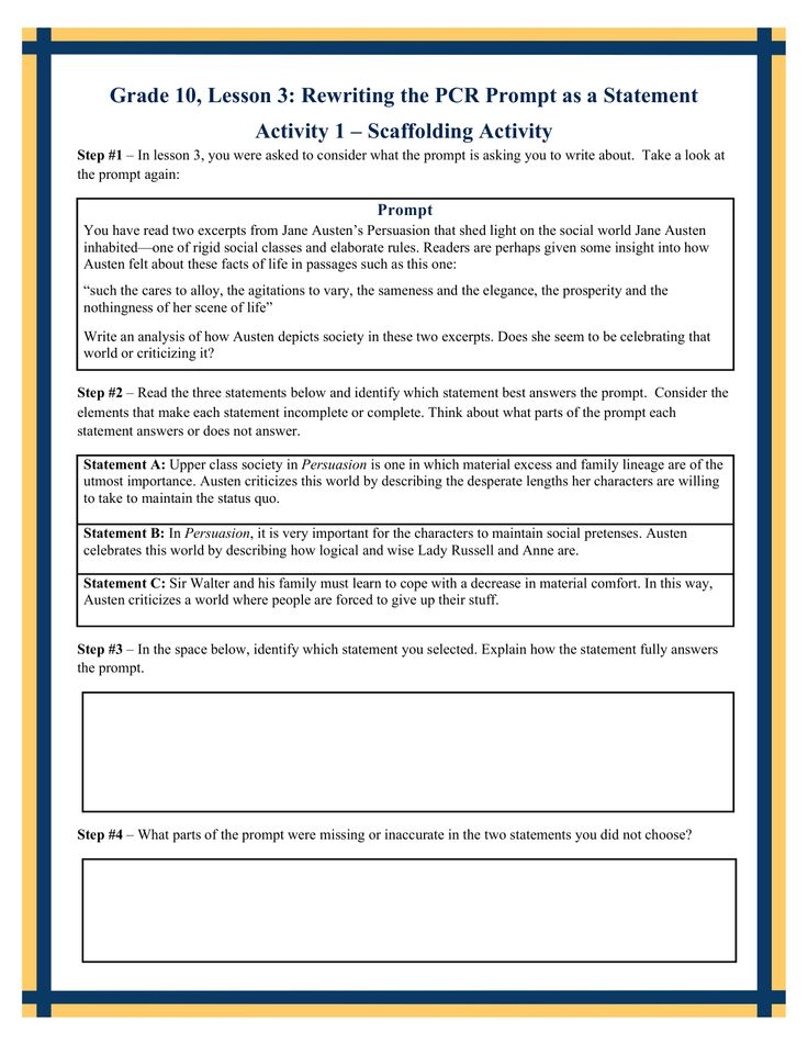 10th grade essay writing lesson plans Explore more student writing lessons  9-10 is used as an examples  the  ideas, structure, and writing style of these essays may provide inspiration   please leave your comments below, including what grade you teach.