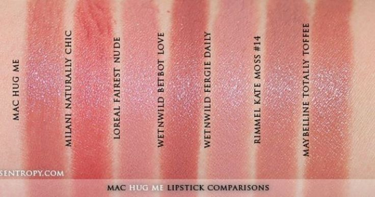 MAC Hug Me Dupes 3