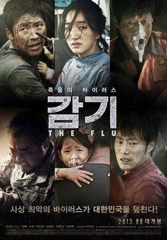 The Flu-Korean movie-2013-Drama-starring Soo Ae, Jang Hyuk, and Park Min-ha.