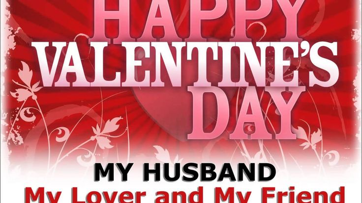 Happy Valentines Day To My Husband Images
