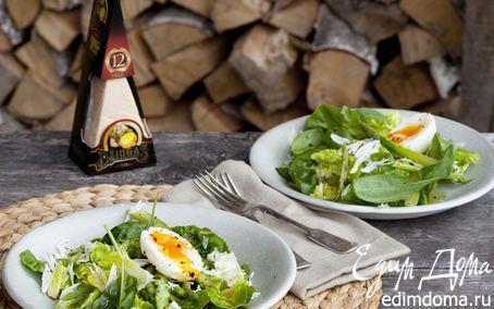 Салат из шпината, спаржи и отварного яйца | Кулинарные рецепты от «Едим дома!»