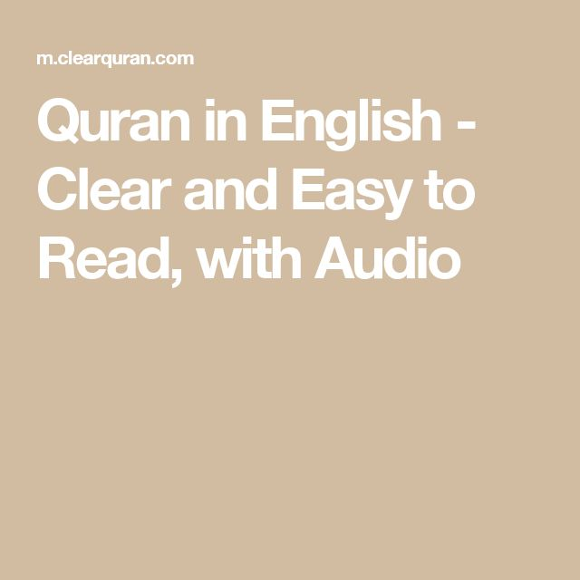 Quran in English - Clear and Easy to Read, with Audio