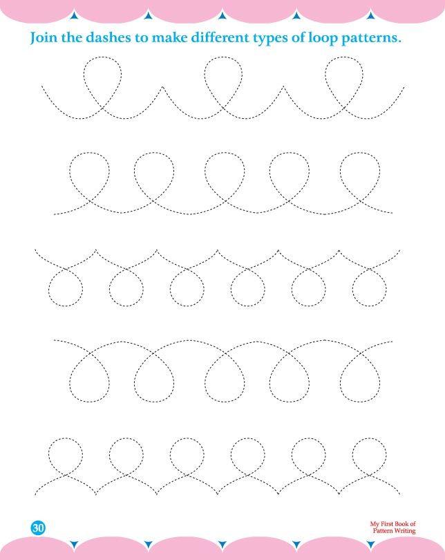 53 best summer worksheets images on pinterest handwriting worksheets preschool and fine motor. Black Bedroom Furniture Sets. Home Design Ideas