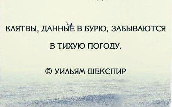 Верно!