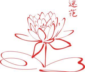 Red Lotus clip art