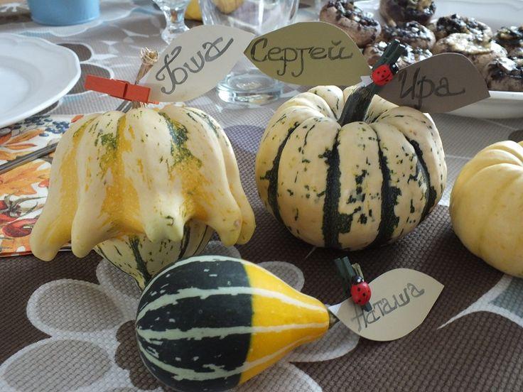Декоративные тыквы в качестве указателей для гостей и украшения осеннего стола.