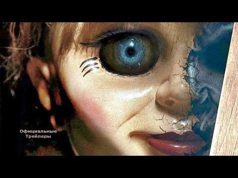 Проклятие Аннабель 2: Зарождение ужаса - Русский Трейлер (2017)   MSOT - YouTube