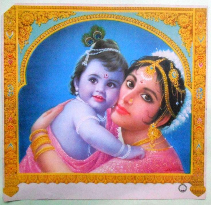 Vintage religious print of Hindu God Baby Krishna with Yashoda #S256