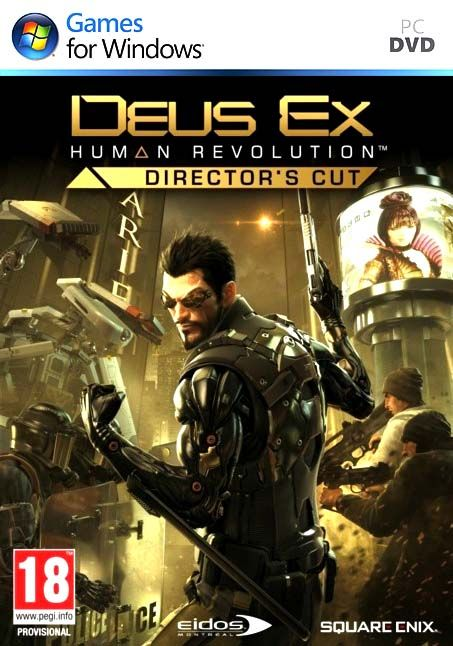 free pc games full version games computer games