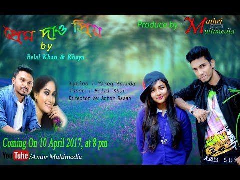 Rasta Pyar Ka Bengali Movie Download Hd