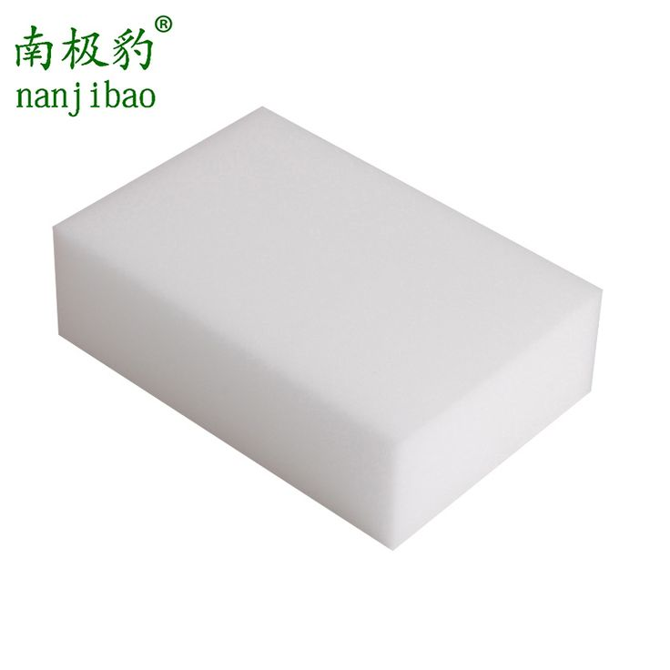 100 pcs/lot 10*6*2CM Magic Sponge Eraser Melamine Sponge Kitchen Office Bathroom Cleaner Accessory Dish Cleaning Nano Wholesale