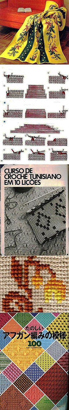 Тунисское вязание. Узоры.