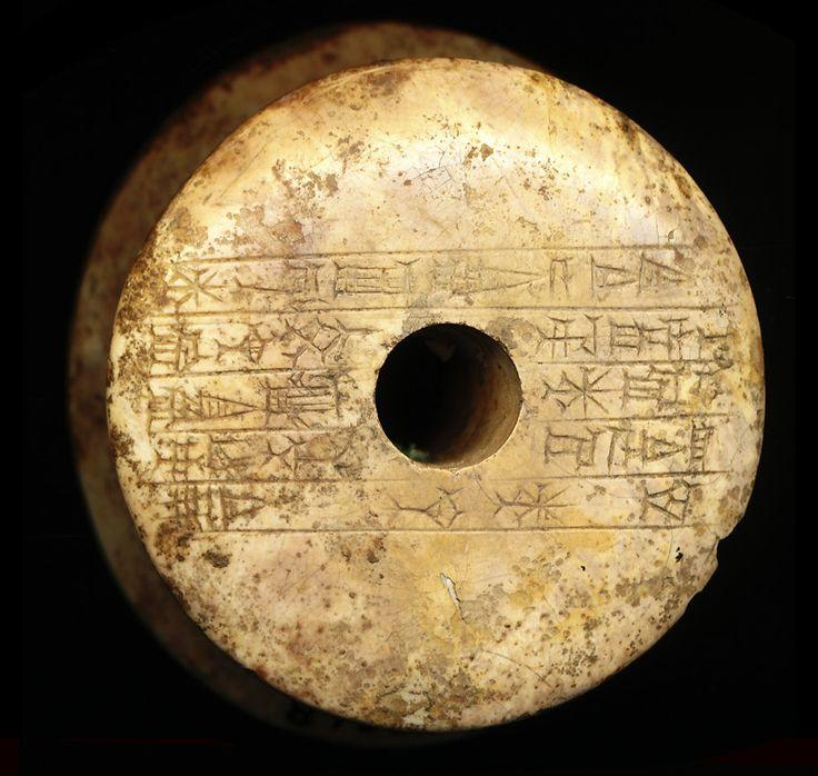 1400-1100 antes de Cristo. Boton de la puerta en marfil. escrito en sumerio Votiva inscripción del rey casita Burna-Burias II al dios Enlil, uno de los dioses supremos del panteón mesopotámico que decretó el destino y cuyas órdenes se dice que es inmutable.