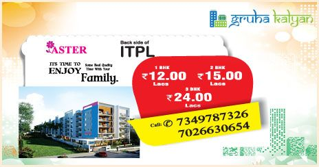 GruhaKalyan ASTER at Back Side of ITPL 1, 2 & 3 BHK Flats/Apartments Available, Price Starts from 12 Lakhs Onwards.