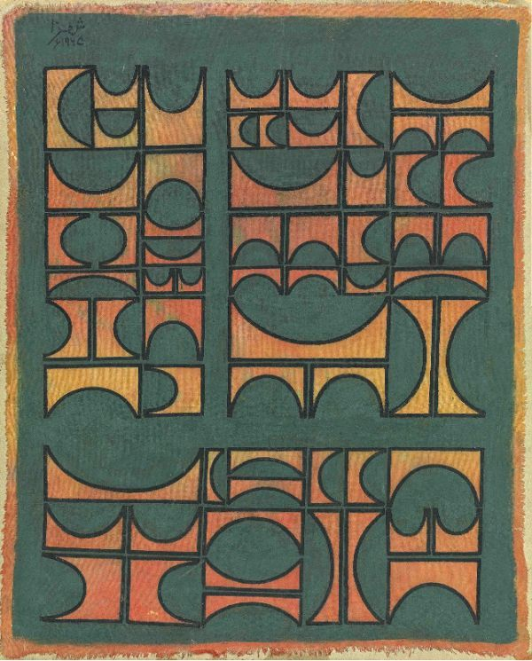 """""""Green & Red Composition"""" by Anwar Jalal Shemza,1965 - Pictify - твоя социальная сеть искусств"""