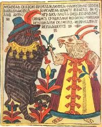 Image result for sirin in lubok