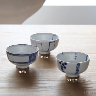 すてきなお茶碗。毎日使っています。