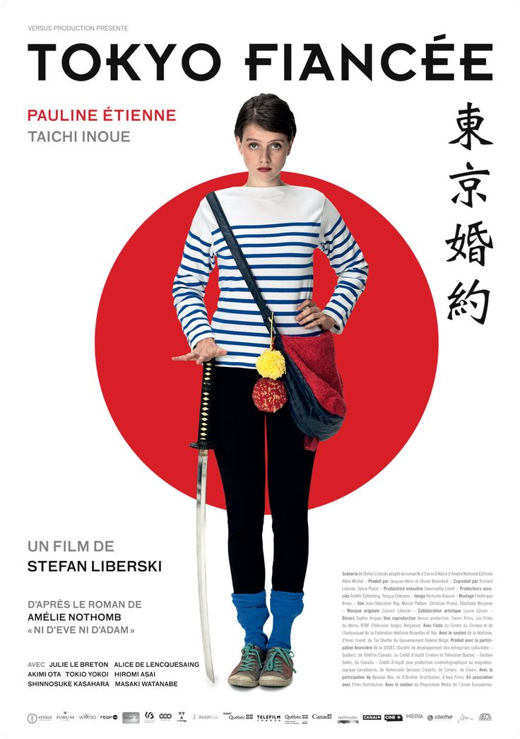 Tokyo Fiancée (2014) ... Amélie (Pauline Etienne) moves to Tokyo and immerses herself in Japanese culture while working as a French instructor. When she meets Rinri (Taichi Inoue), a Japanese university student obsessed with French culture, the two explore Tokyo and each other. (05-Sep-2016)