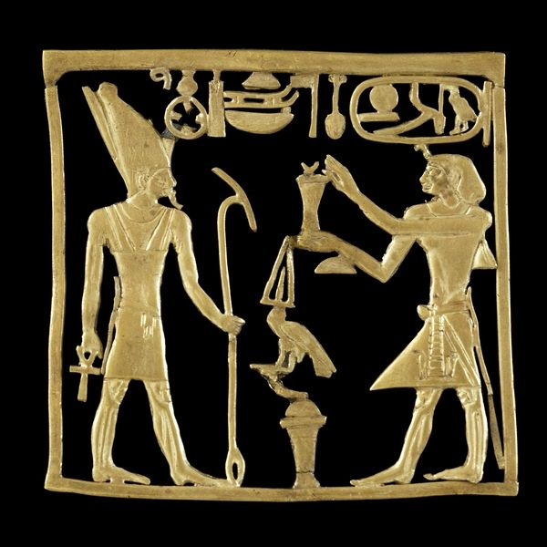 Below, we have a golden plague displaying Amenemhat IV offering Atum ointment. The plague is said to be likely from Byblos, which lay in what is now part of modern Lebanon. It supposedly dates back to the 12 Dynasty era, ca. 1795 BC, courtesy the British Museum...