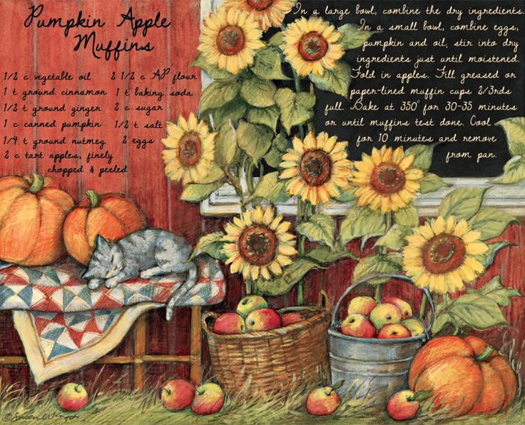 Lang Desktop Wallpaper | October 2015 | American Kitchen