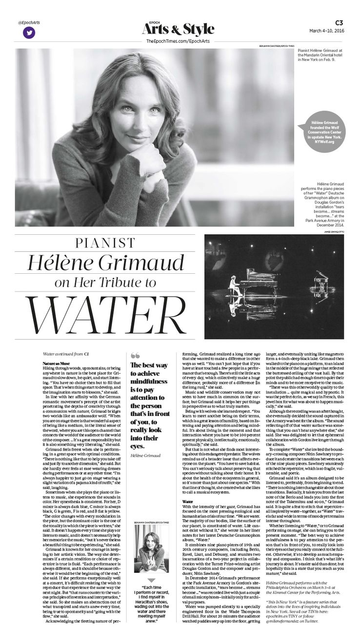 Pianist Hélène Grimaud on Her Tribute to Water|Epoch Times #Arts #Pianist…