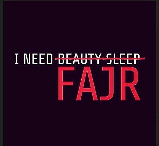 48 Best Images About Fajr On Pinterest