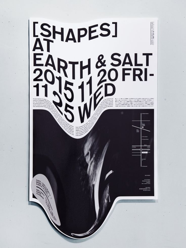 "Exhibition ""SHAPES"" at Earth&Salt Exhibition posters / ONE SHOW 2016 Gold Pencil [ Poster Category ]"